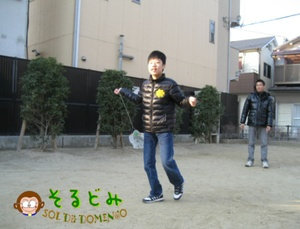 20111_54