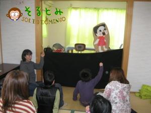 20112_3