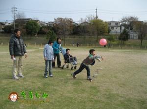 20114_65