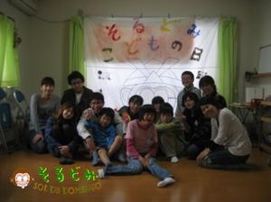 20115_99