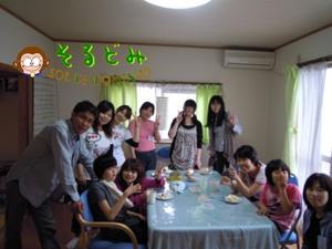 Blog_dscn0319