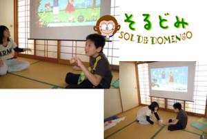 201110blog1