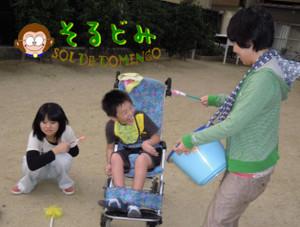 201110blog11