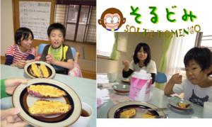 201110blog14
