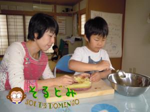 201110blog2