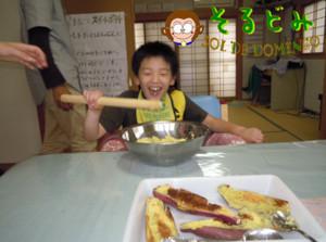 201110blog3