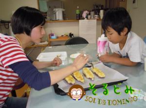 201110blog5