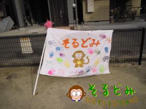 201110blog9