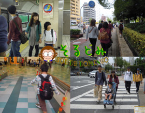 201111blog1