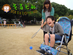 201111blog11