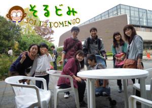 201111blog12