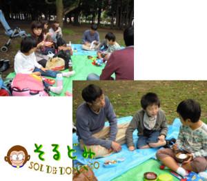 201111blog3