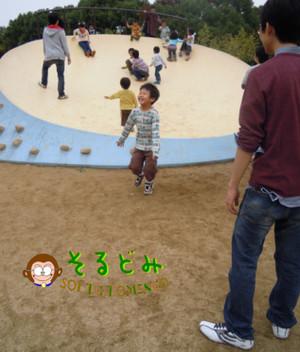 201111blog5