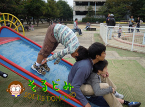 201111blog9