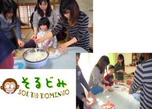 201112blog1