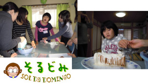 201112blog2
