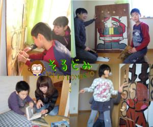 201112blog3