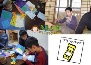 201112blog4