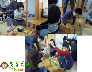 201112blog5