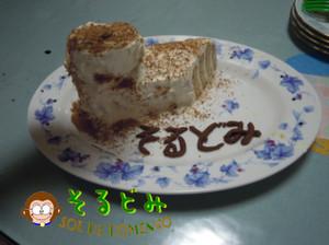 201112blog7