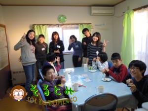 201112blog8