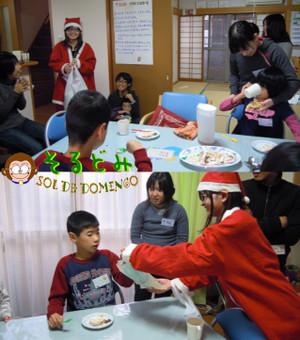 201112blog9
