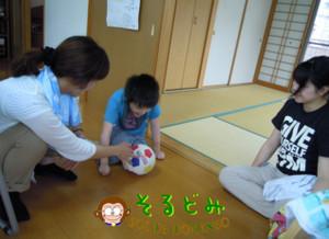 20117blog1