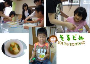 20117blog10