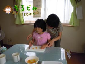 20117blog4