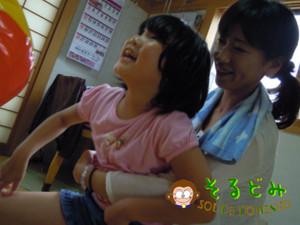 20117blog7