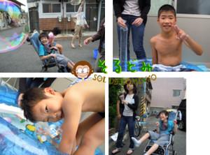 20117blog8