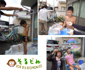 20117blog9