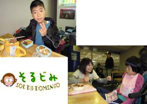 20118blog5
