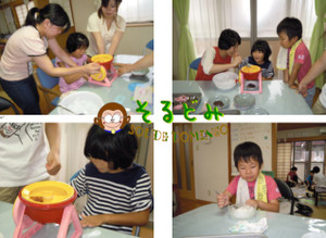20119blog12