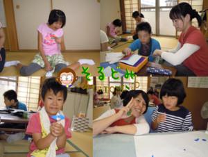 20119blog2