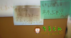 20119blog3