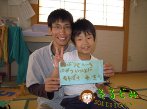 20119blog4