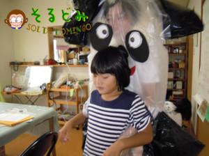 20119blog8
