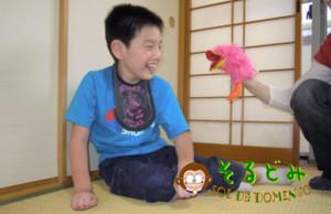 20119blog9
