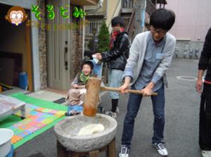 20121blog1