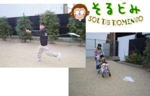 20121blog10