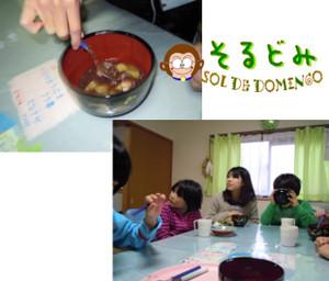 20121blog11