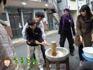 20121blog2
