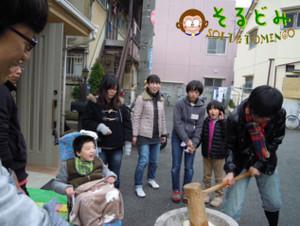 20121blog3
