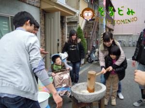 20121blog5
