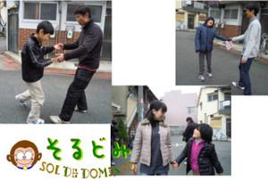 20121blog7