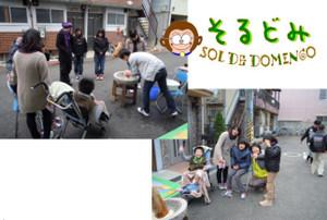 20121blog8