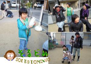 20121blog9