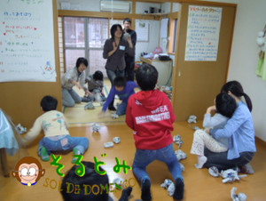 20122blog10