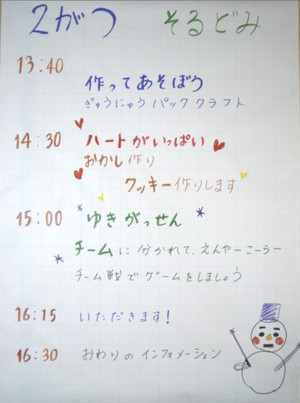 20122blog2